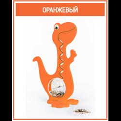 Динозаврик копилка 60см - фото 5163